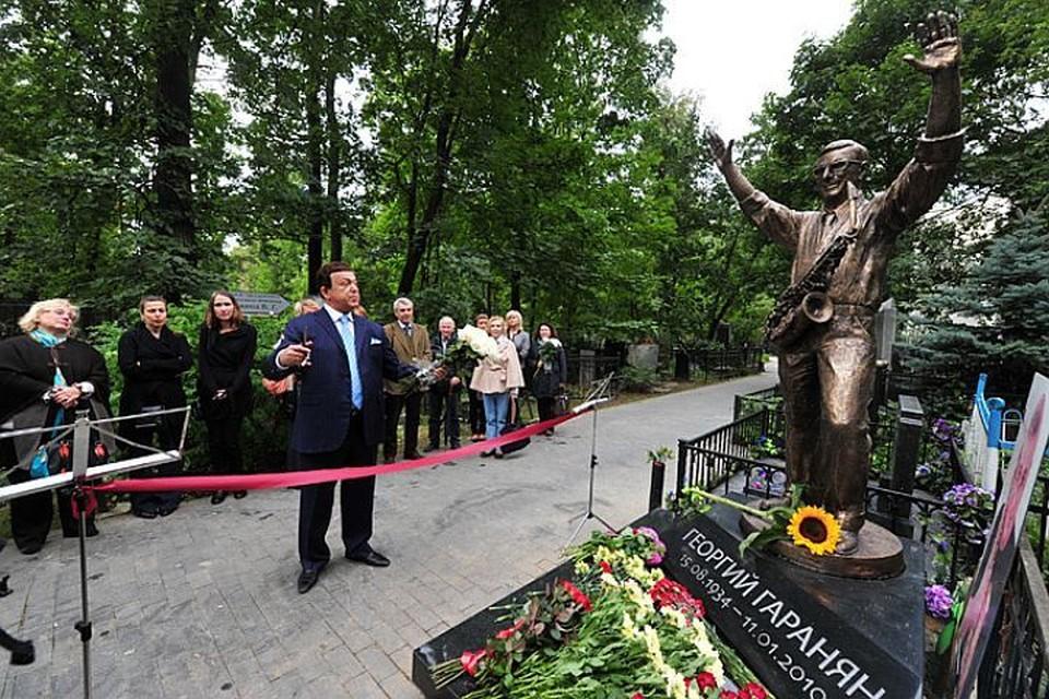 Памятник джазовому музыканту Георгию Гараняну на Ваганьковском кладбище открыл Иосиф Кобзон.