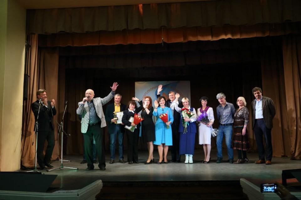 Лауреаты 2017 года все вместе вышли на сцену. ФОТО: Александр Черезов