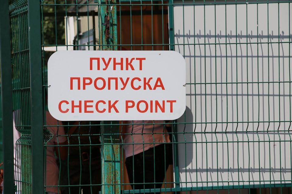 В первую очередь военное положение на Украине отразится на крымской границе