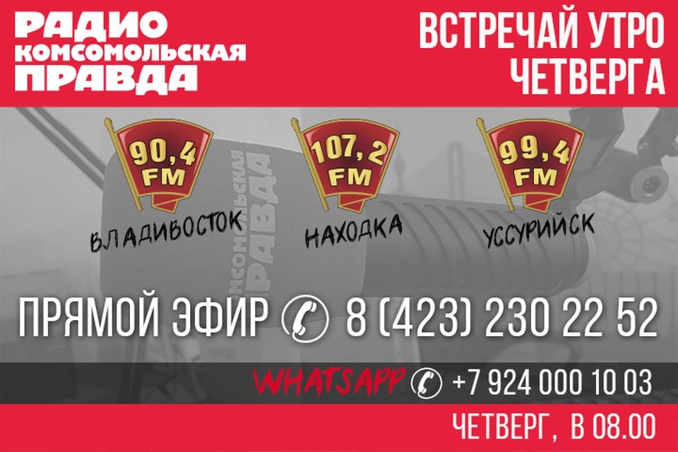 Что изменит во Владивостоке новый и.о. мэра?