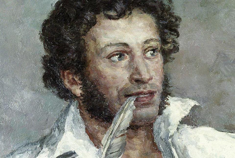 Открытое письмо Пушкину - о нравственности и экономике
