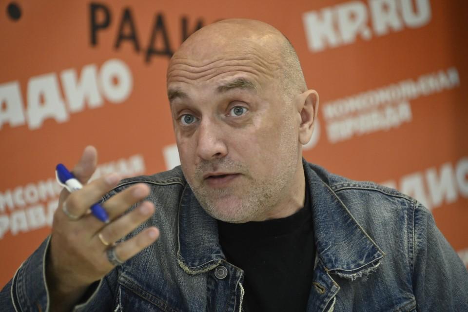 Писатель и публицист Захар Прилепин