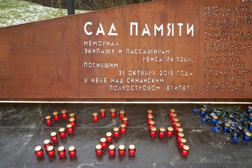 По всему миру зажгут свечу памяти и запустят в небо шары