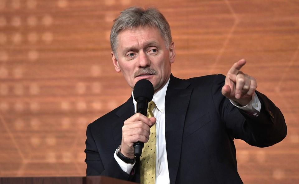 Песков отметил, что Россия готова обсуждать продление транзита газа через Украину.