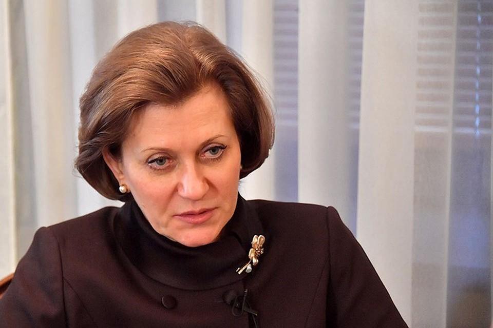 Руководитель Роспотребнадзора Анна Попова