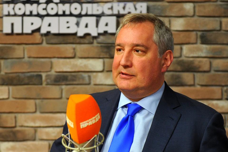 """Гендиректор """"Роскосмоса"""" Дмитрий Рогозин"""