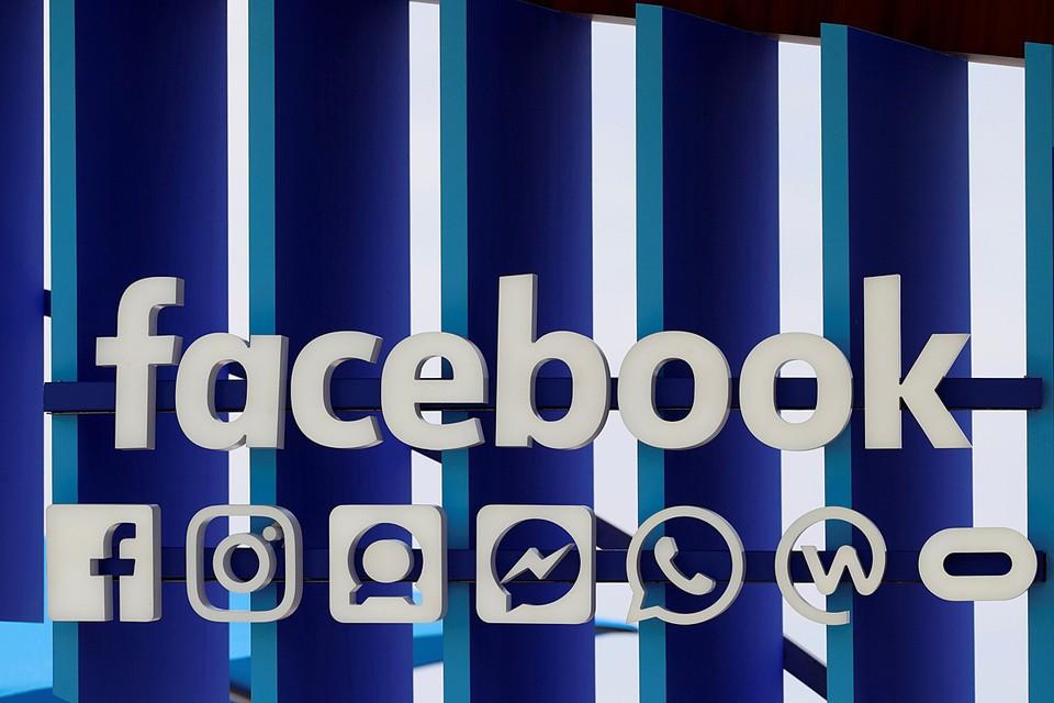 Многие инженеры компании Facebook используют свои коды доступа в социальную сеть для того, чтобы следить за женщинами