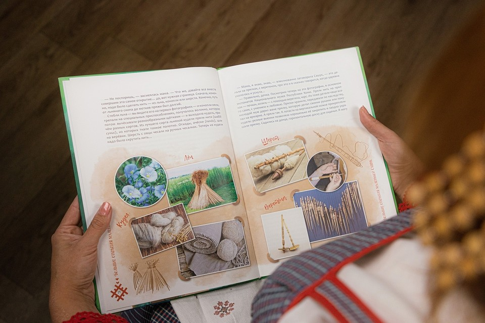 Старт челленджа «Книжный вызов» – 1 сентября 2021 года. Фото: ЮБРК.