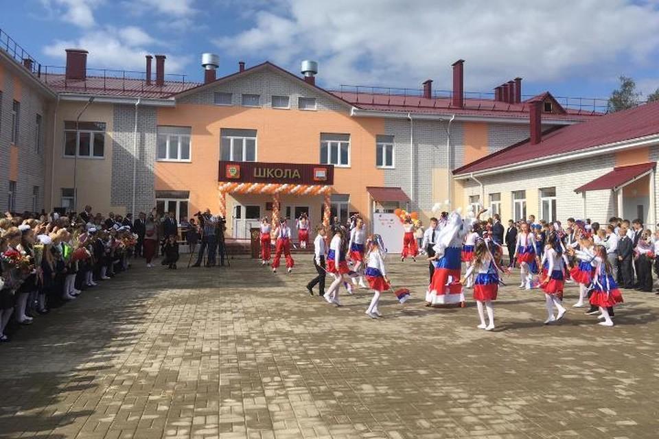 """В Навлинской школе учатся 120 детей. Фото: РИА """"Стрела""""."""