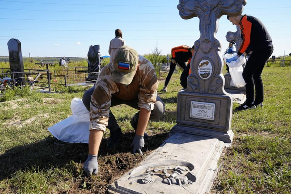 На Кировском кладбище 8 могил неизвестных защитников ЛНР. Фото: ПАД