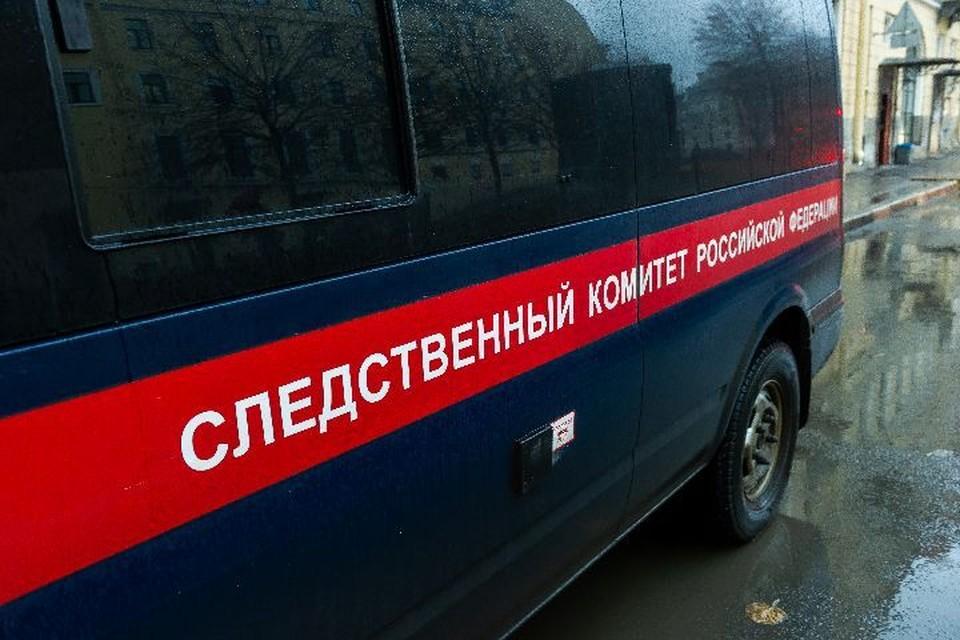 СКР по Ярославской области завершил расследование уголовного дела