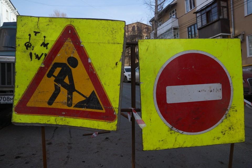На Первомайской перекроют дорогу из-за ремонта теплотрасс