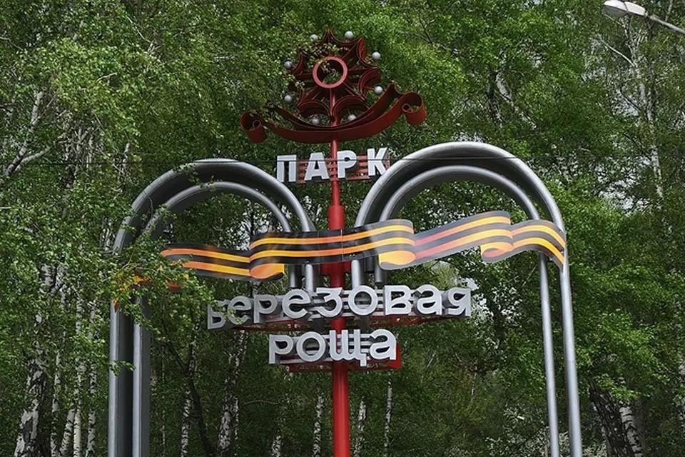 Участок перед парком Березовая роща в Новосибирске собираются назвать в честь авиаконструктора Олега Антонова.