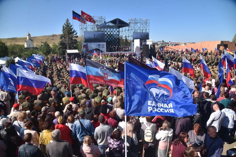 В столице ДНР проходит слет сторонников крупнейшей всероссийской партии «Единая Россия». Фото: сайт Главы ДНР