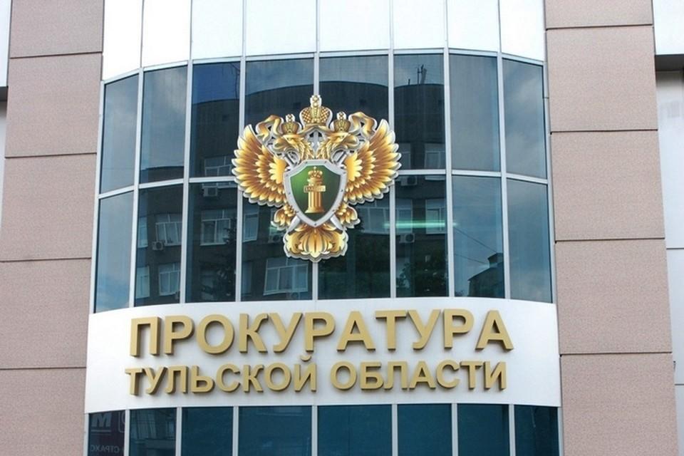 73 тысячи рублей штрафа будет обязана уплатить сельская администрация в Тульской области за незаконные стоки