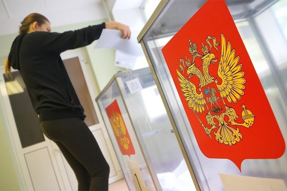 Выборы депутатов Государственной думы пройдут с 17 по 19 сентября 2021.