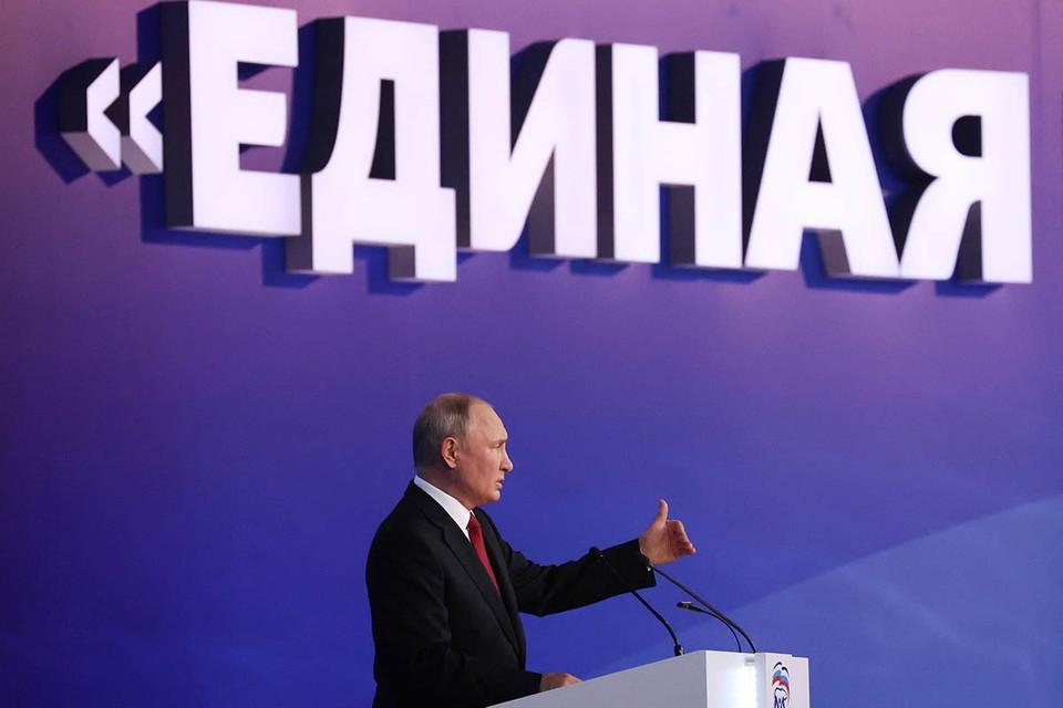 Владимир Путин подписал целую серию поручений по итогам 20-го съезда Единой России.