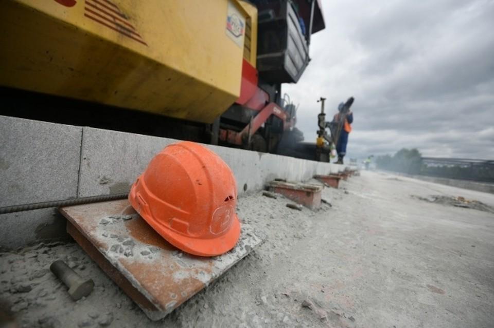 В Новосибирске проспект Димитрова хотят отремонтировать до 20 сентября.